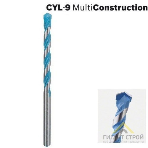 Сверло CYL-9 MultiConstr  6х100 мм   2608596053 Bosch